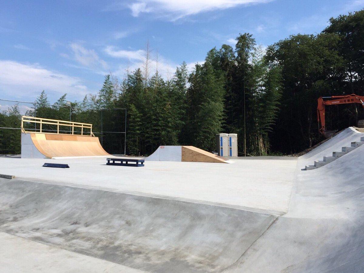 御所スケートパーク