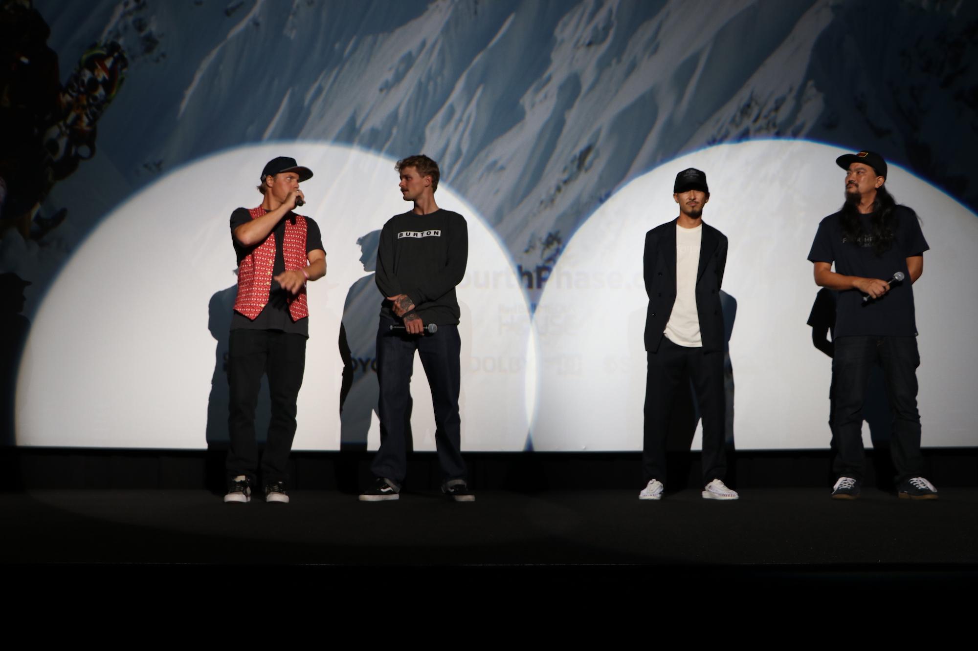 2016年9月15日、六本木ヒルズにて、制作期間4年をかけたトラヴィス・ライスの新作映像『The Fourth Phase』のJapan Premiereが行われた。