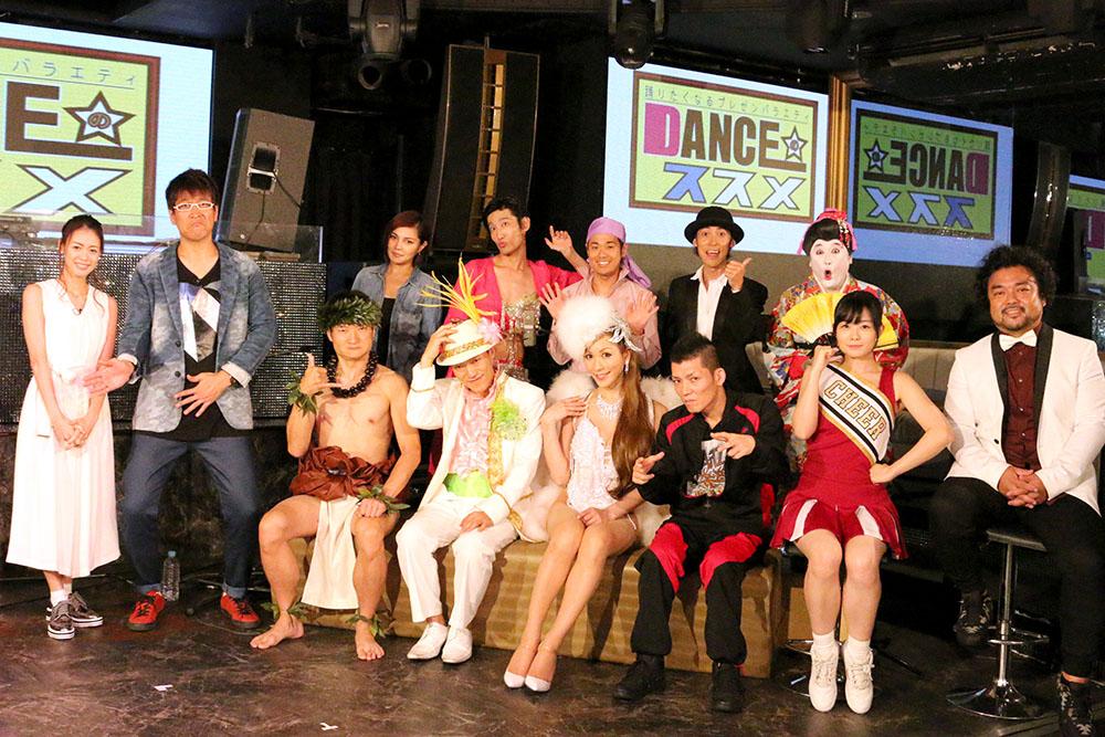 「DANCEのススメ-踊りたくなるプレゼンバラエティ-」