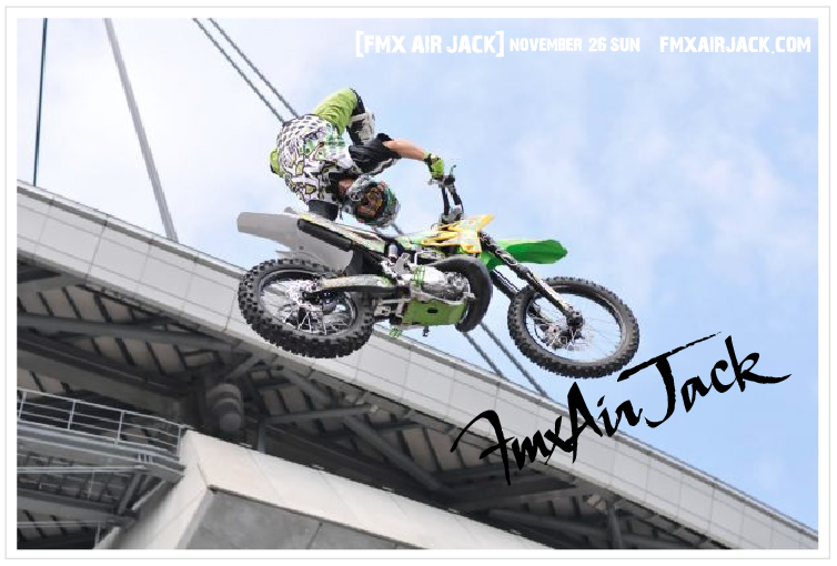 クラウドファウンディングでFMX AIR JACK