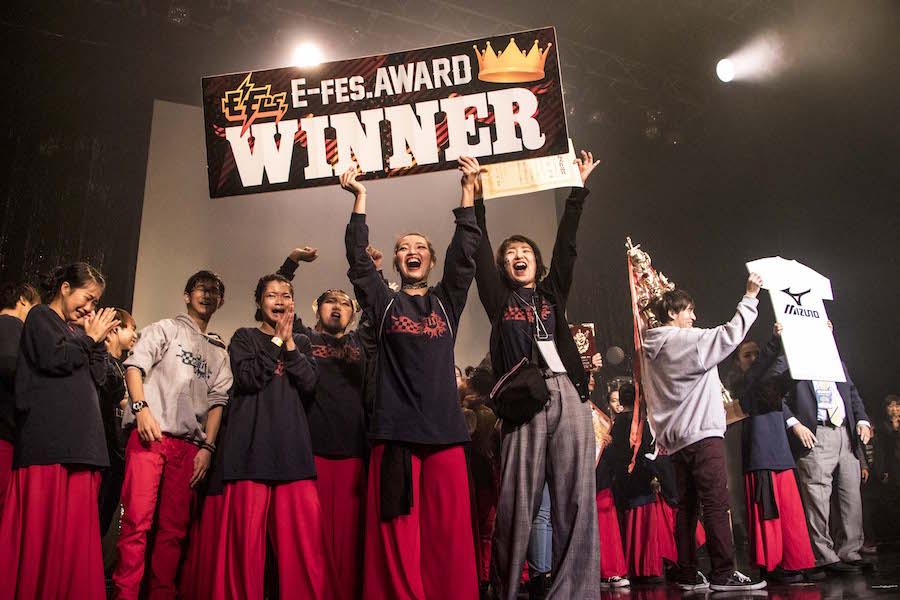 E-Fes.AWARD 2017