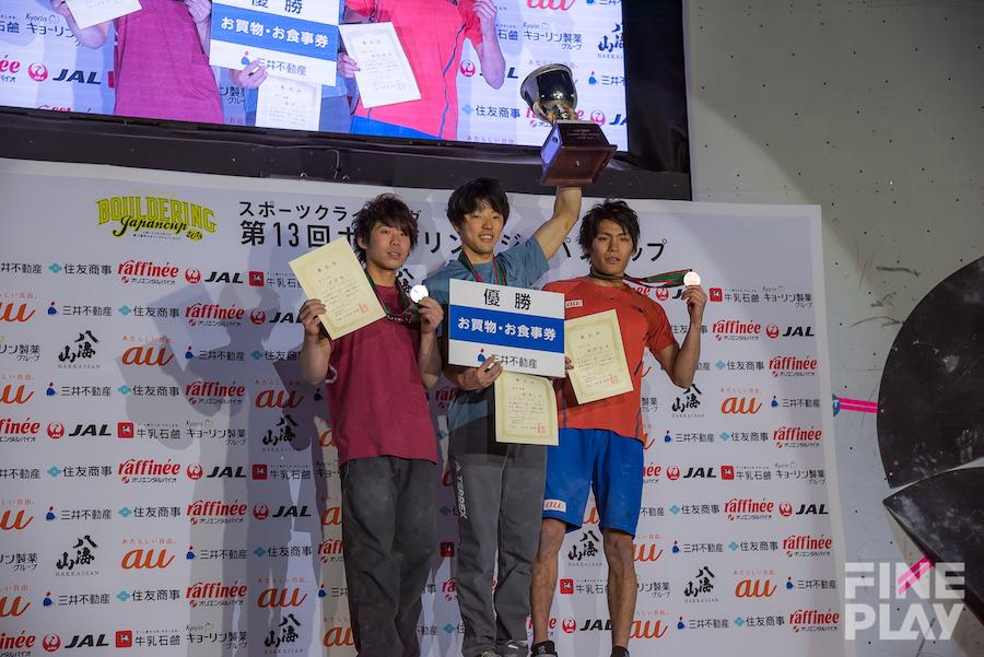 第13回ボルダリングジャパンカップ